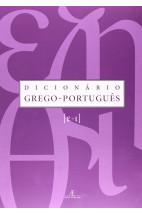 Dicionário Grego - Português: Vol.2