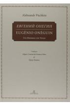 Eugênio Onêguin: Um Romance Em Versos
