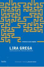 Lira grega