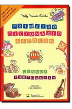 Primeiro dicionário escolar