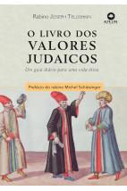 O Livro dos Valores Judaicos